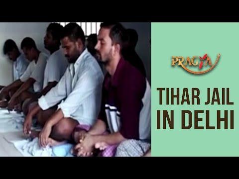 Tihar Jail in Delhi - The inside story of Tihar jail in Delhi