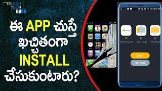 Fake Mobile Screen App In Android Mobile || Telugu Tech Guru