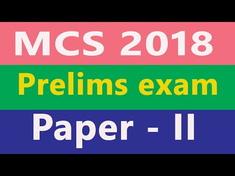 Mizoram Civil Service (MCS) 2018 Prelims Paper - II : 100 Objective Type Questions (MCQ) Solved