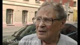 Sergei Kovalev about Khodorkovsky case
