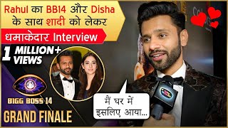 Rahul Vaidya On Salman Khan's SWEET GESTURE & Marriage With Disha Parmar | Bigg Boss 14 Finale