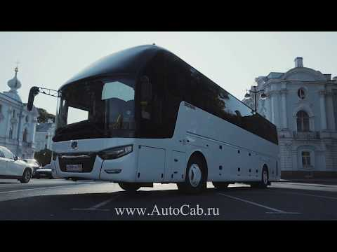Аренда автобусов с водителем в СПб - Автокэб