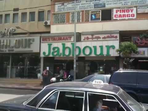 Jabbour dora beirut