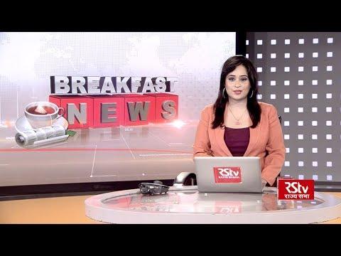 English News Bulletin – Sep 13, 2018 (8 am)