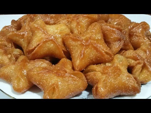 حلويات النجمة بأسهل طريقة (حلويات رمضان)
