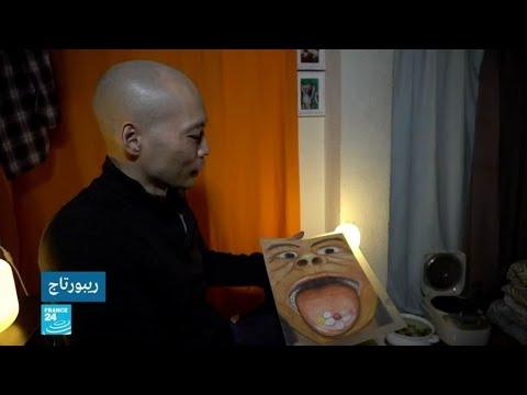 السجون اليابانية القاسية: انتهاك لحقوق الإنسان أم رادع للجريمة؟  - 16:00-2020 / 1 / 21