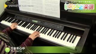 使用した楽譜はコチラ http://www.print-gakufu.com/score/detail/67668...