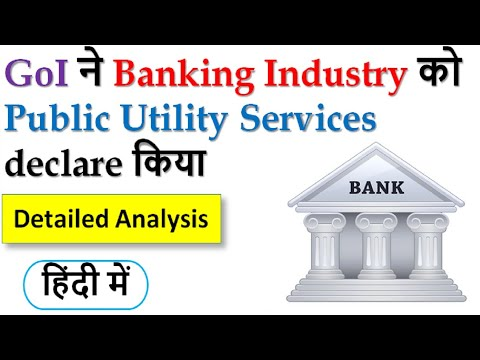GoI declared Banking Services as Public Utility Services till 21 October | Current Affairs 2020