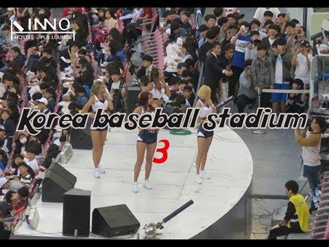 visit Korea Baseball Stadium Pt.3