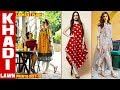 Khaadi | Top Brand | Dress Design | Lawn Collection 2017-18