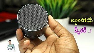 Budget Bass Bluetooth Speaker Under 1000 Rupees/- You Must Buy On Amazon 2018 (TELUGU)