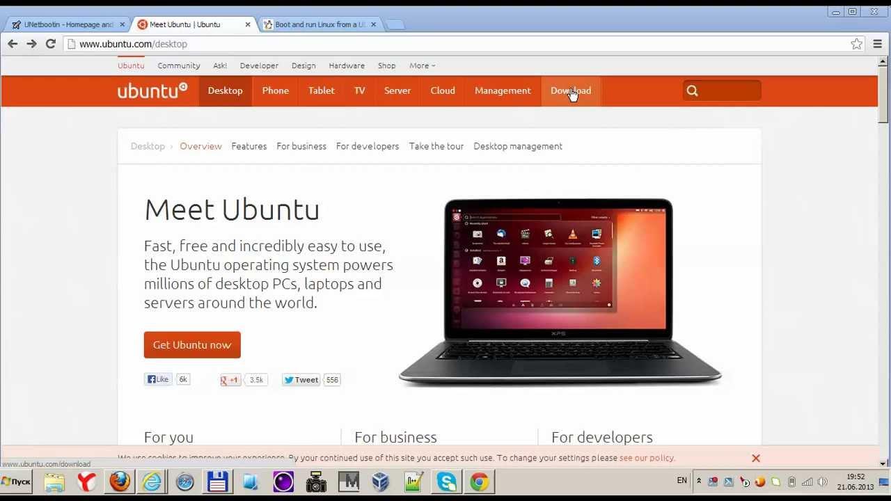 Как сделать установочную флешку ubuntu фото 878