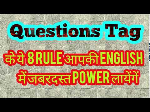 Question tag Rules and Examples