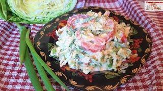 САМЫЙ ВКУСНЫЙ САЛАТ КАПУСТНЫЙ Салат из Молодой Капусты с Помидорами и Сыром за 5 минут