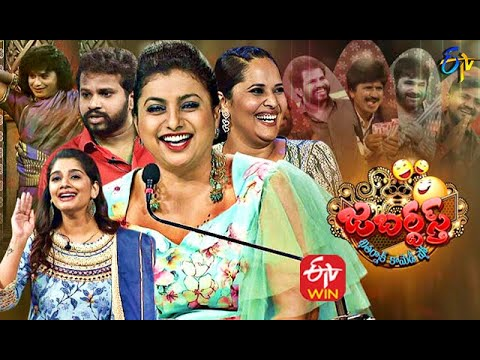 Download Jabardasth | 10th June 2021 | Hyper Aadi,Anasuya,Roja | Latest Promo | ETV Telugu