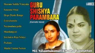 CARNATIC VOCAL | GURU SHISHYA PARAMPARA | M.L. VASANTHAKUMARI & SUDHA RAGUNATHAN | JUKEBOX