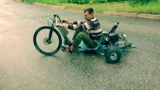 Drift Trike - КАРПОВО
