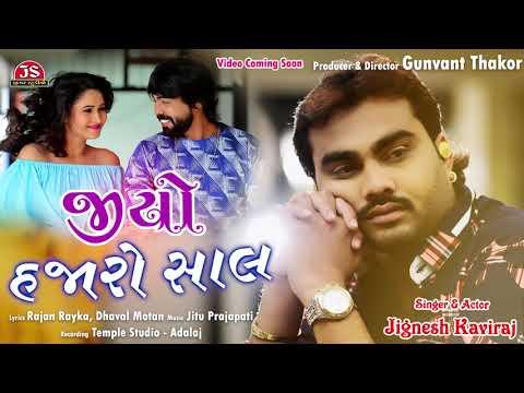 Jio Hajaro Saal - Jignesh Kaviraj - Full Song