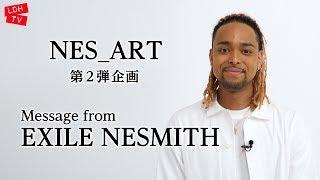 EXILE NESMITHが墨絵アーティストの茂本ヒデキチさんとコラボして巨大ア...