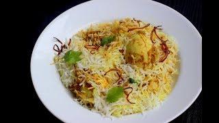 അടിപൊളി  മുട്ട ബിരിയാണി ||Easy & Tasty Egg Biryani||Anu