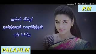 Sembaruththi Wedding Song