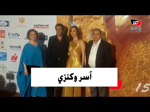 إطلالة مميزة لآسر ياسين وزوجته..ومحمود حميدة يخطف الأنظار في «الأقصر للفيلم الإفريقي»  - 20:54-2019 / 3 / 21