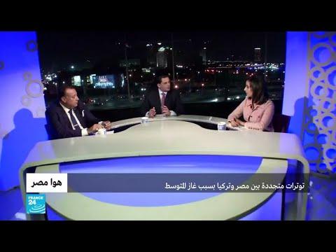 فشل مفاوضات سد النهضة.. ما هي خيارات مصر؟  - نشر قبل 16 دقيقة