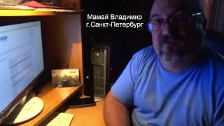 Ultra Vision відгуки, Тонувальна компанія, м Санкт Петербург