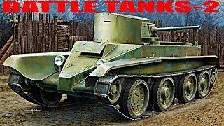Battle Tanks: Legends of World War II новая игра легендарный танковый шутер онлайн игра «10 на 10»