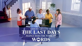 "2019 Contemporary Christian Music Video | ""God Incarnate of the Last Days Mainly Does the Work of Words"""