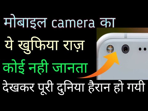 Latest Powerful Android Camera App for Photo Frames Editing!!