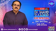 Live with Dr.Shahid Masood - Eid 2nd Day - 27-June-2017