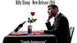 Lonely Anniversary