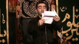 Imam Al-Ridha - Ammar Sami - الامام الرضا - عمار سامي