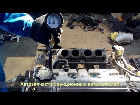 Контрактный мотор 3SFSE D4 TOYOTA VISTA (ТОЙОТА ВИСТА)