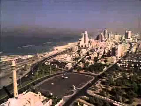 Israel travel destination