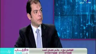 تعرف علي اسباب تراكم الدهون في الجسم مع الدكتور حاتم نعمان