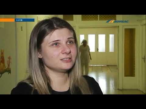 Телеканал Донбасс: Как современная операция на сердце спасла жизнь семилетней Вероники
