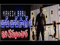UN noticeable things in Spyder Boom Boom Song Teaser │Mahesh Babu Spyder updates│