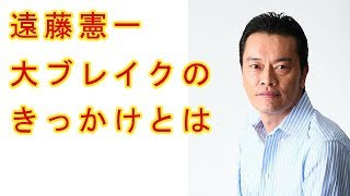 関連動画 大杉漣、死去。突然の訃報に共演者の遠藤憲一が感情をこらえな...