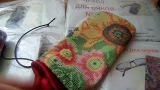 Обзор чехлов для очков (вышиваем бисером с тм