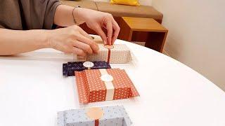 (세상에서 가장 쉬운) 선물포장법 / Easy Gift…