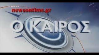 newsontime.gr - Ο Καιρός  Σήμερα Σάββατο 21  Δεκεμβρίου  2013