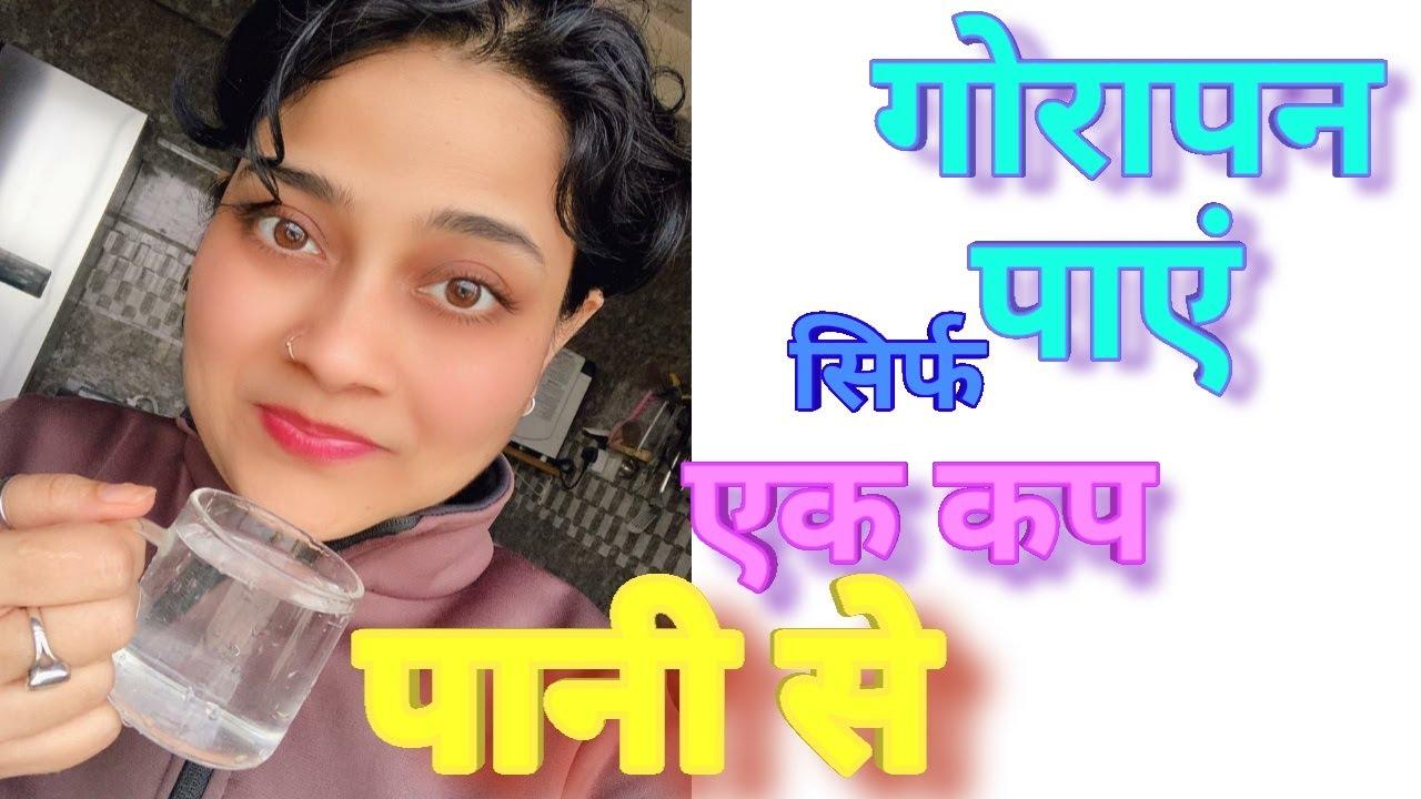 Magical idea for flawless Fair Skin, Dr Shalini