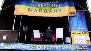 Тетяна Монтян, Український правознавець, адвокат, публіцистМайнові права