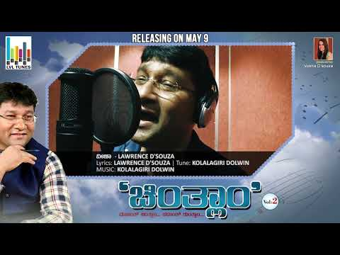 'CHINTHLAM' Album Songs│Lawrence D'souza