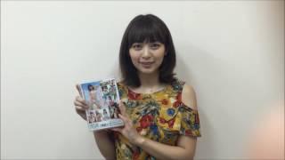 里々佳さん最新DVD「Lyrical」