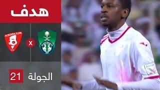 FilGoal | اخبار | بالفيديو - أحمد مجدي يصنع ثاني أهدافه مع الوحدة في خامس مباراة