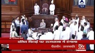 uproar in rajya sabha over una incident gujarat