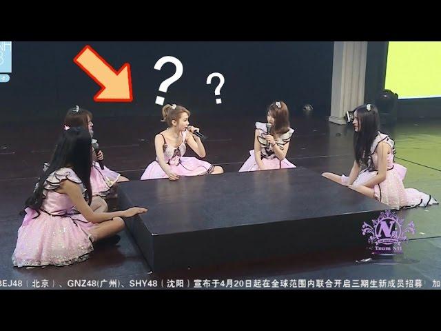 20170504?SNH48?Team NII??????MC Cut